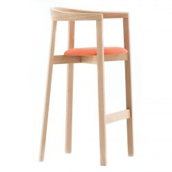 Барный стул H-2920 UXI