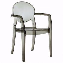 Кресло B-2355 Igloo