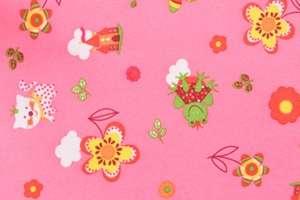 Розовый (Y-818 PN)