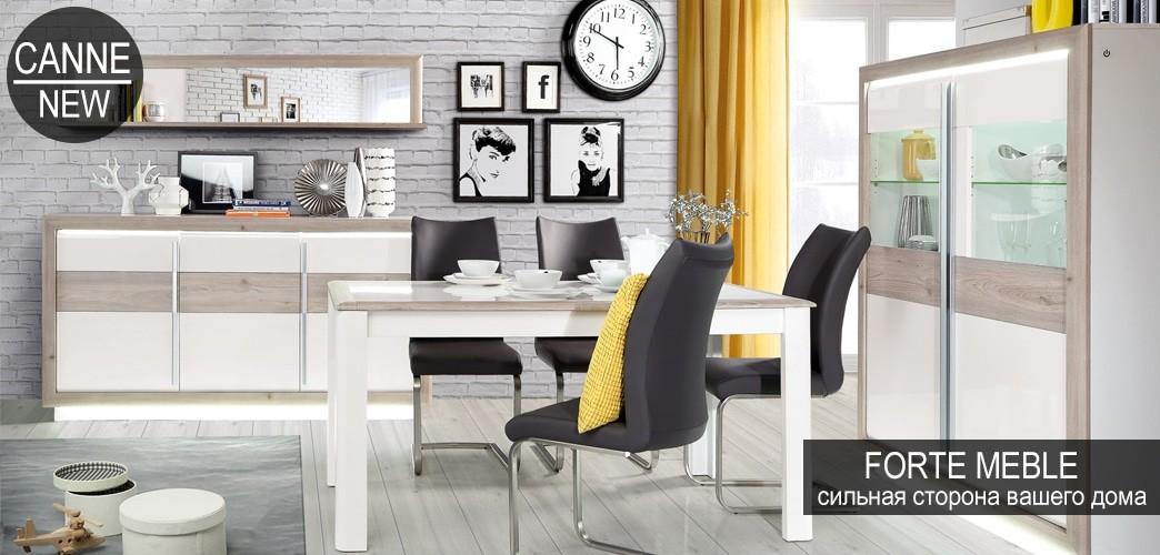 Новая коллекция мебели Canne от Forte