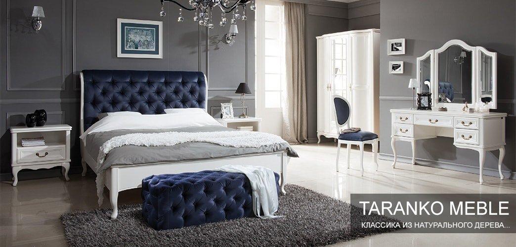 Классическая мебель Taranko
