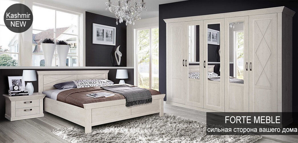 Новая коллекция мебели для спальни Kashmir от Forte