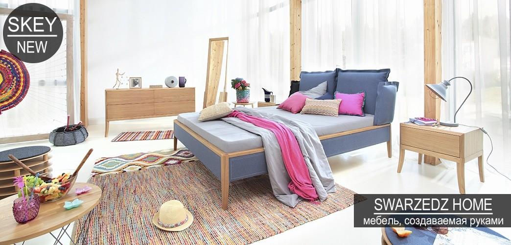 Мебель для спальни Skey